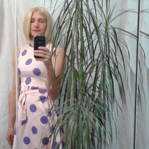 Аня, 36 лет, Екатеринбург