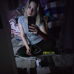 Ульяна, 30 лет, Тула