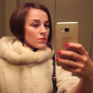 Анна, 36 лет, Реутов