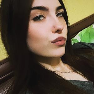 Анастасия, 18 лет, Москва