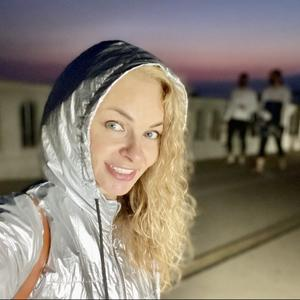 Алиса, 43 года, Санкт-Петербург