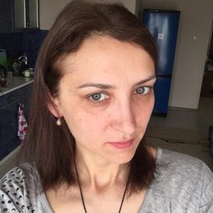 Юлия, 38 лет, Курган