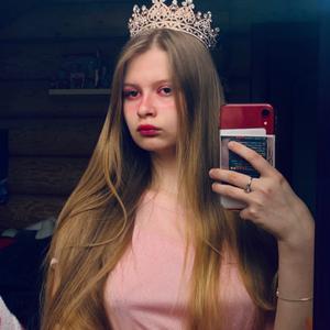 Настя, 18 лет, Иваново