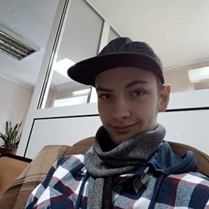 Дмитрий, 24 года, Омск