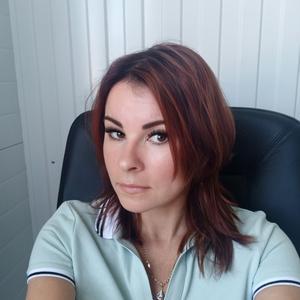 Наталья, 43 года, Химки