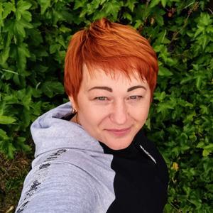 Людмила Морозова, 44 года, Тулун