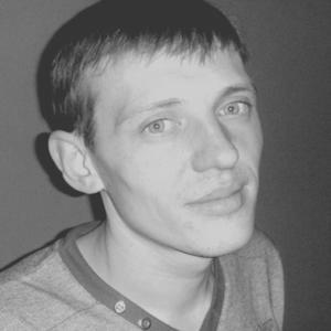 Евгений Демкин, 41 год, Иркутск