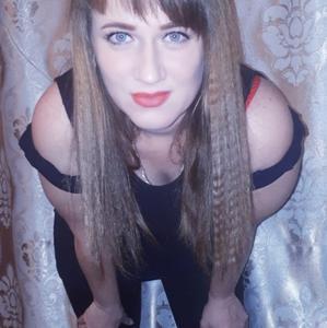 Катерина, 32 года, Сальск
