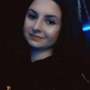 Рада, 26 лет, Красноярск
