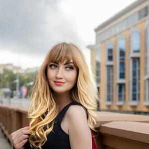 Юлия, 35 лет, Нижний Новгород