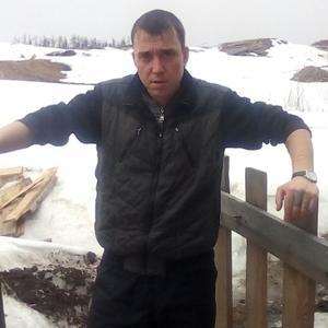 Виталий, 30 лет, Красноярск