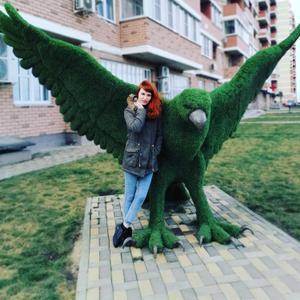 Олеся, 41 год, Краснотурьинск