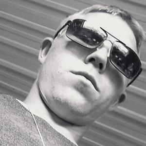 Андрей, 23 года, Чита