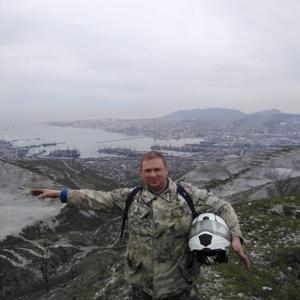 Сергей, 38 лет, Новороссийск