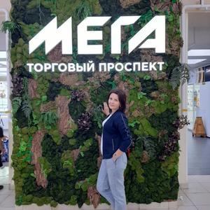 Регина, 41 год, Красноярск