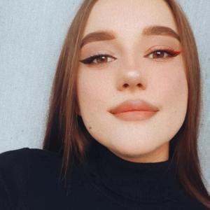 Ulyana, 19 лет, Оренбург