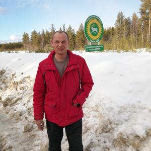 Дима, 36 лет, Сосногорск
