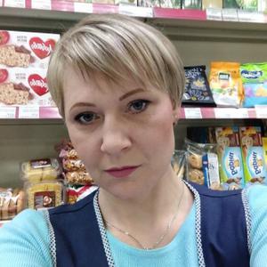 Елена Зацепина, 39 лет, Заветы Ильича
