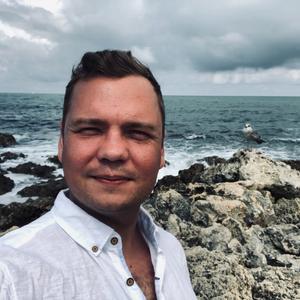Artem, 33 года, Пермь