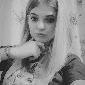 Ангелина, 22 года, Ревда