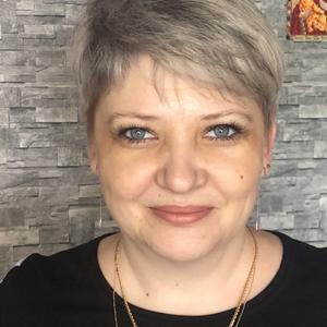Оксана, 44 года, Пурпе