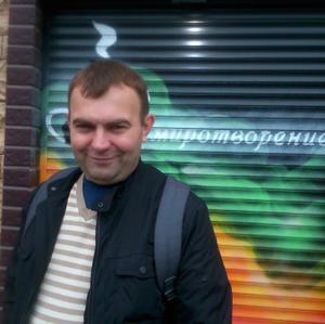 Дмитрий, 45 лет, Клин