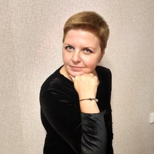 Наталия, 46 лет, Тамбов