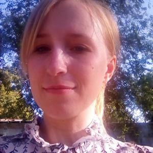 Евгения, 29 лет, Рубцовск