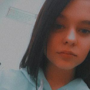 Лика, 20 лет, Новосибирск