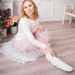 Ксения Ибрагимова, 28 лет, Томск