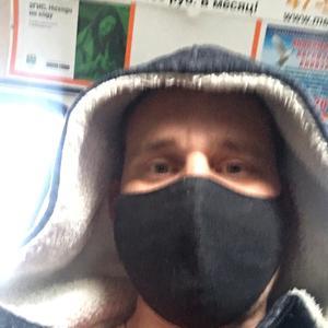 Дмитрий, 34 года, Северодвинск