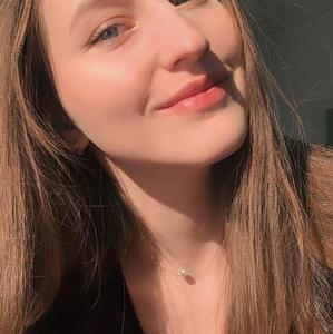 Наталья, 24 года, Казань
