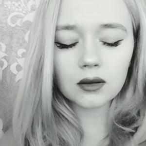 Анна, 23 года, Кострома