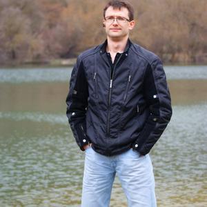 Алексей, 41 год, Москва