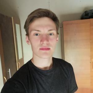 Вячеслав, 22 года, Екатеринбург