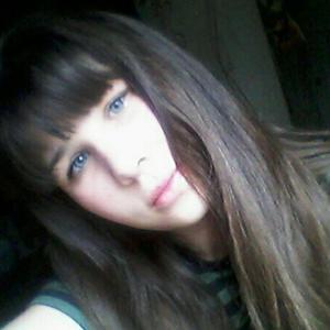 Алена, 22 года, Бабаево