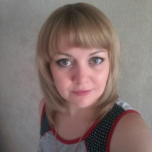 Лина, 38 лет, Кумертау