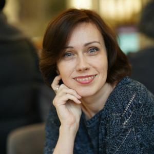 Галина, 44 года, Москва