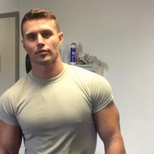 Артур, 31 год, Москва