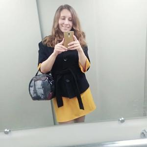 Ника, 30 лет, Ставрополь