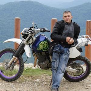 Вячеслав, 36 лет, Дальнегорск