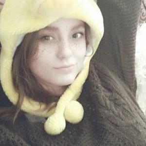 Виктория, 23 года, Петрозаводск