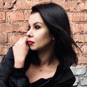 Юлия, 40 лет, Белово