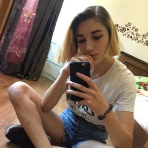 Мария, 22 года, Зеленоград