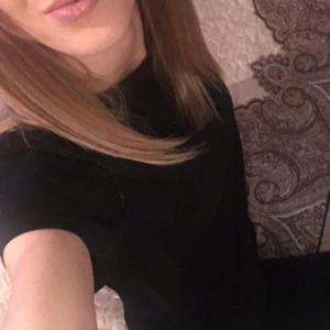 Александра, 25 лет, Ессентуки