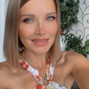Екатерина, 30 лет, Ижевск