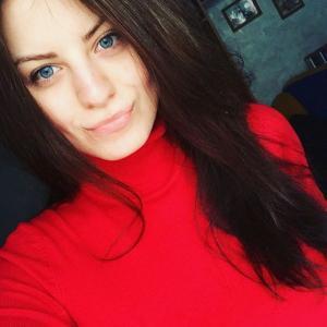Анна, 23 года, Ногинск