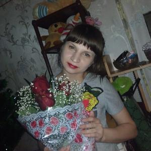 Виктория, 31 год, Черемхово
