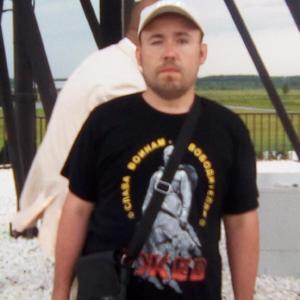 Сергей, 31 год, Ржев