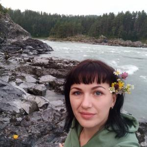 Мария, 36 лет, Томск